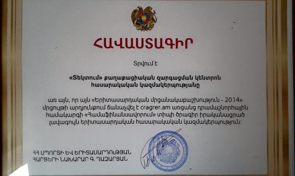Conseil constitutionnel et qpc dissertation... Conseil constitutionnel ...