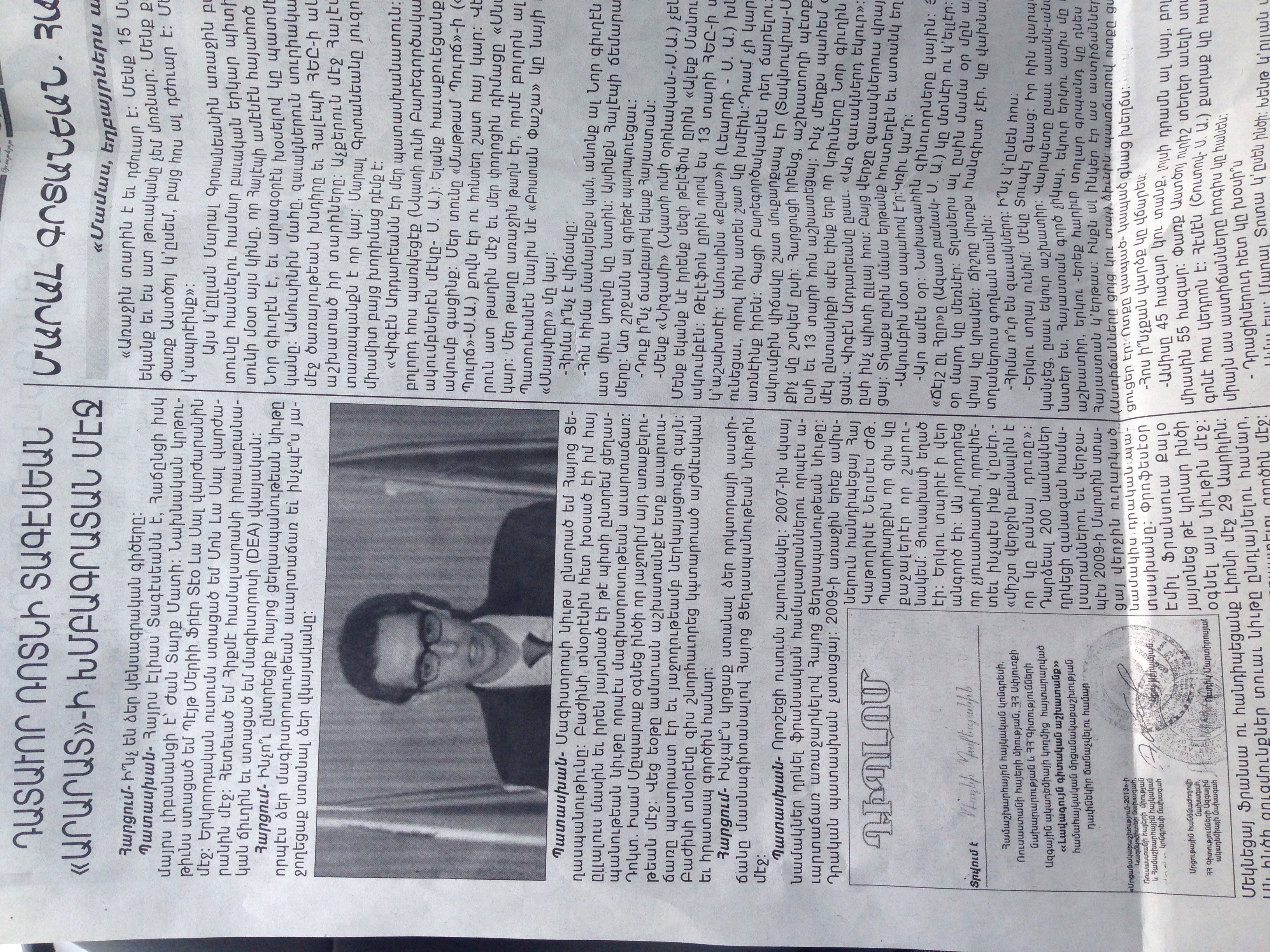 Aztag Daily 6-February-2014
